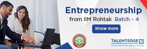 IIMR_Entp